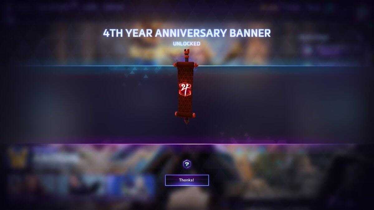 4 годовщина Heroes of the Storm